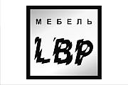 Компания LBP
