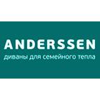 Магазин диванов Anderssen