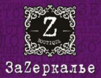 Магазин Зазеркалье