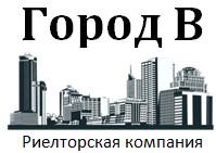 Риелторская компания Город В