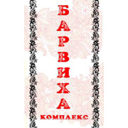Комплекс Барвиха, автомойка