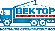Вектор КСМ, компания строительных материалов