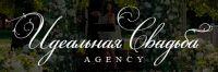 Свадебное агентство Идеальная свадьба