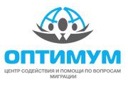 ООО Оптимум