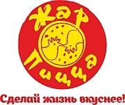Сеть ресторанов быстрого обслуживания Жар-Пицца