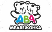 Магазин Два медвежонка