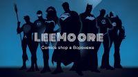 Магазин комиксов и манги Leemoore