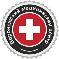 Компания Воронежский медицинский центр