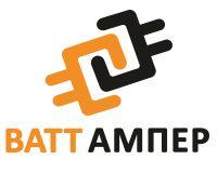 ООО Ватт-Ампер