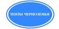 Компания Тенты Черноземья