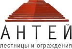 Фирма Антей