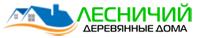Строительная компания Лесничий
