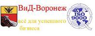 Компания ВиД-Воронеж