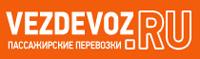 Транспортная компания Вездевоз