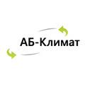 Компания АБ Климат