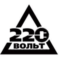Магазин 220 Вольт