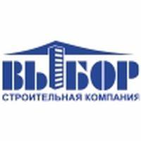 """ООО Специализированный застройщик """"ВЫБОР"""""""