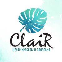 Центр красоты и здоровья Clair