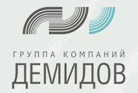 ООО Группа Компаний Демидов
