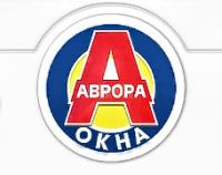 Компания Аврора Окна