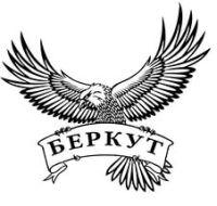 ООО ЧОП Беркут