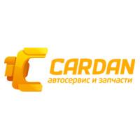 Автосервис Cardan