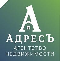 Агентство недвижимости Адресъ