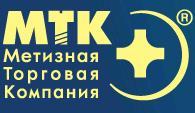 ООО Метизы Черноземья