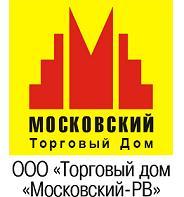 ООО ТД Московский-РВ