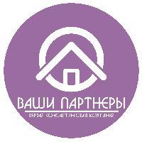 Агентство недвижимости Ваши партнеры