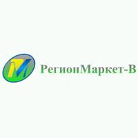 ООО РегионМаркет – В