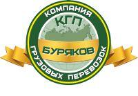 ООО Компания Грузовых Перевозок