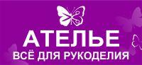 Студия ателье Натальи Федотовой