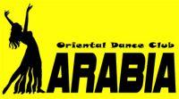 Клуб восточного танца «Арабия»