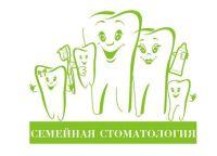ООО «Семейная стоматология»
