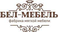 Компания БЕЛ-МЕБЕЛЬ