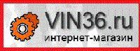 Интернет-магазин Vin36.ru