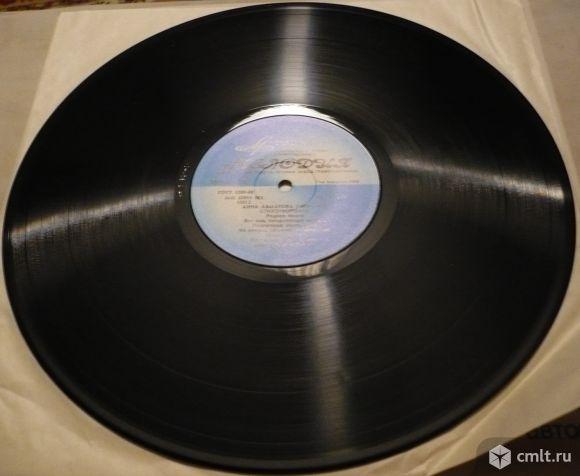 "Грампластинка (винил). Гигант (12"" LP). Анна Ахматова. Стихи и проза. Читает автор. ""Мелодия"", 1984.. Фото 8."
