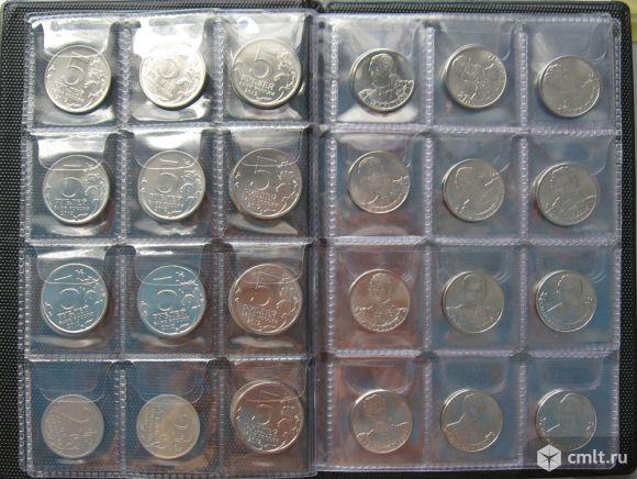 Альбомы для монет (монетники) на 72, 120, 144 ячейки. Фото 3.