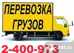 Е-95 грузоперевозки, грузчики