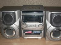 музкальный центр aiwa nsx-s555 на 3 диска 2 кассетная дека право япония
