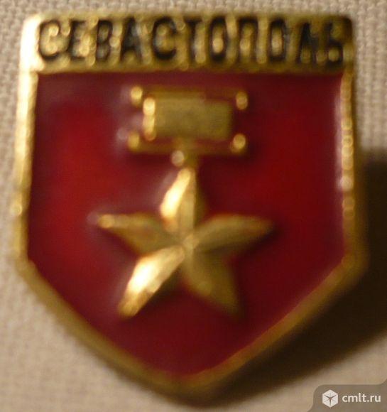 """Значок """"Севастополь"""", город-герой, Крым, СССР, звезда героя.. Фото 1."""