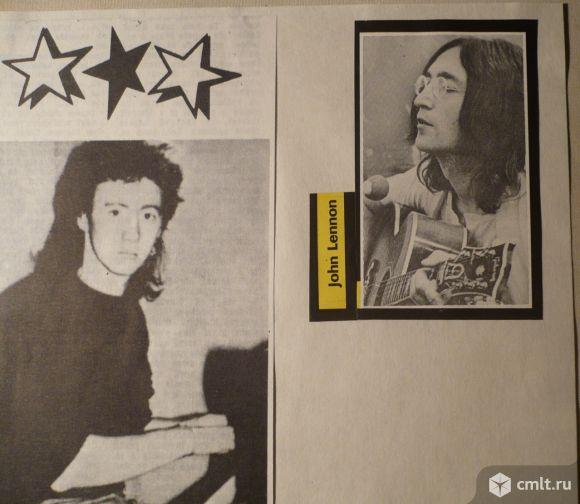 Вырезки из чехословацких и советских журналов и газет: John & Julian Lennon, Paul McCartney.. Фото 8.