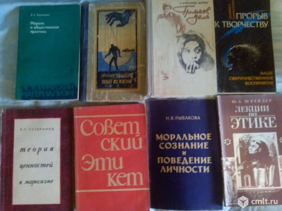 Собрание сочинений.. Фото 1.
