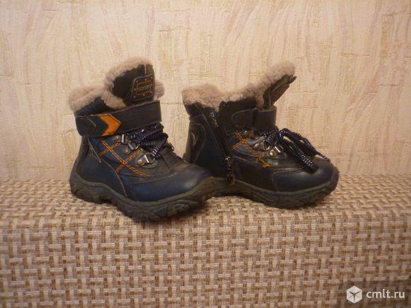 Ботинки осень зима — воронеж — доска