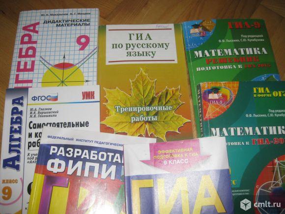 Учебник русский язык 5 класс ладыженская читать онлайн 2006