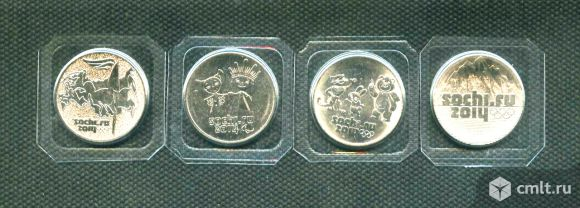 Монеты 25 руб Олимпиада Сочи в блистерах. Фото 1.
