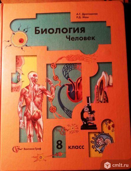 Читать мангу дорога юности читать на русском