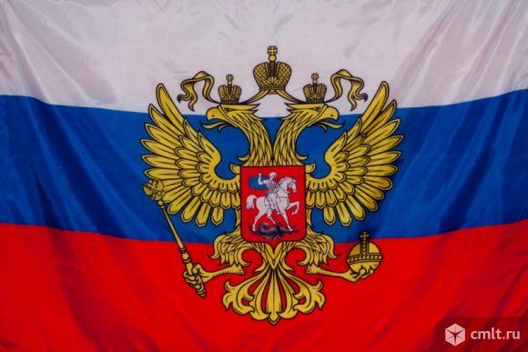 Флаг   России  с  Гербом  135х90см. Фото 4.