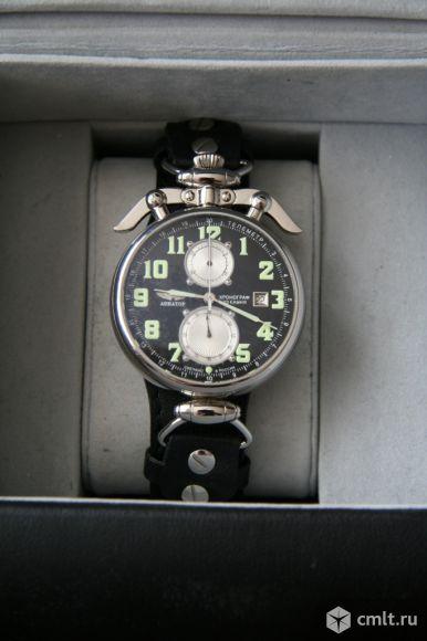 Продам часы авиатор часов дорого скупка